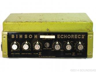 Binson Echorec T7E (Cover)