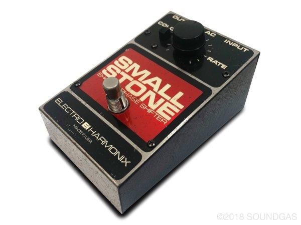 Electro-Harmonix Small Stone V3