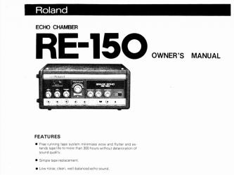Roland_RE-150_Operators_Manual1