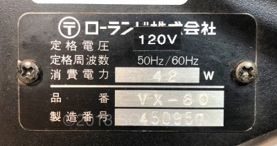 Roland VX-60