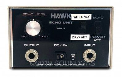 Hawk HR-12 Spring Reverb