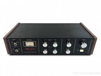 Hawk HR-203 Echo Unit - Spring Reverb