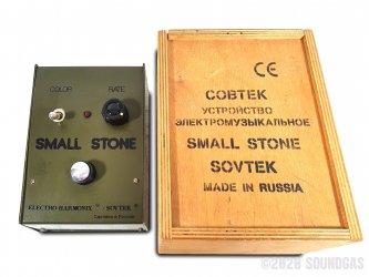 Electro-Harmonix-Sovtek-Small-Stone-170420-Cover-2