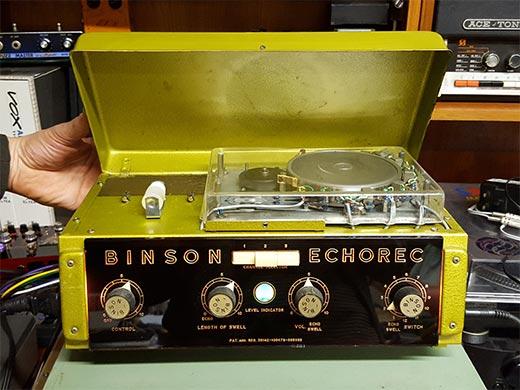 BINSON-ECHOREC-open