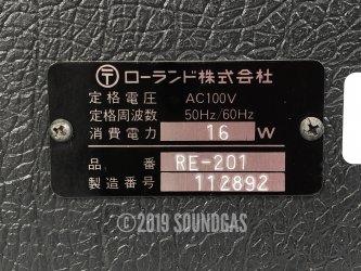 Roland RE-201 Space Echo