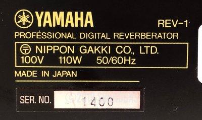 Yamaha Rev-1