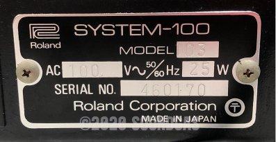Roland System-100 Model 103 Mixer