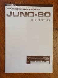 Roland-Juno-60-Manual-scaled
