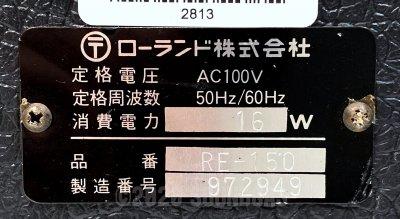 Roland RE-150 Space Echo