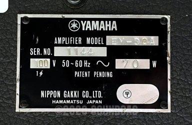 Yamaha Ensemble Mixer EM-90A