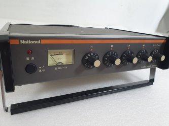 National Microphone Mixer