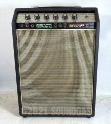 Univox / Shin-ei Combo Amplifier