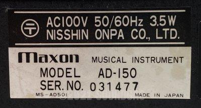 Maxon AD-150 Analog Delay (MN3005)
