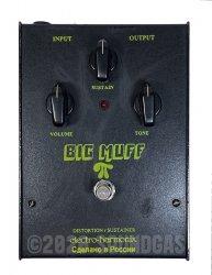 Electro-Harmonix/Sovtek Big Muff Pi