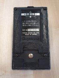 Guyatone PS-013 Stereo Chorus