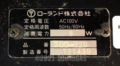 Roland SDD-320 Dimension D Chorus